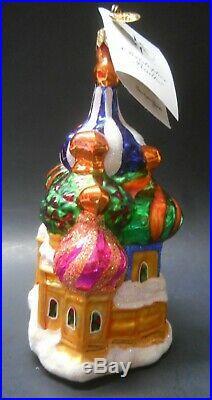 Christopher Radko Basil Dazzle 83B Glass Ornament 00-200-0 Russian Moscow Church