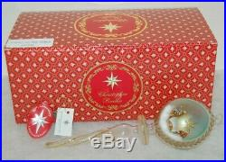 Radko LIGHT OF THE WORLD Christmas Ornament 1011946 SIGNED, MARY, JOSEPH, JESUS