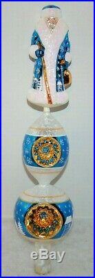 Radko RUSSIANS GIFT FINIAL Christmas Ornament 3010464 HUGE, INCREDIBLE TREE TOP